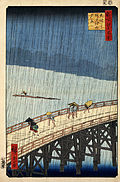 Hiroshige, Sudden shower over Shin-Ōhashi bridge and Atake, 1857.jpg