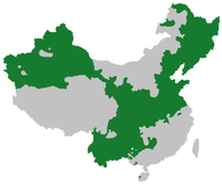 Mandarin in China.png