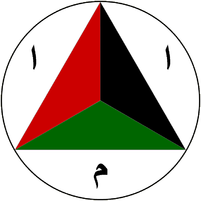 Afghan National Army emblem.png