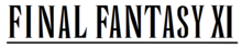 Final Fantasy XI wordmark.png