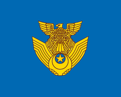 Flag of JASDF.png