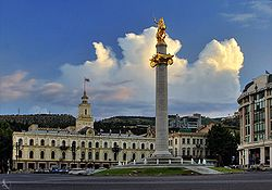 Tavisupleba square. Monument of St. George.jpg