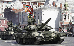T-90 tank during the Victory Day parade in 2009.jpg