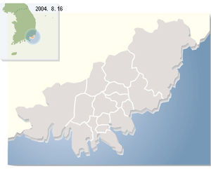 The administration map of Busan Metropolitan City.jpg